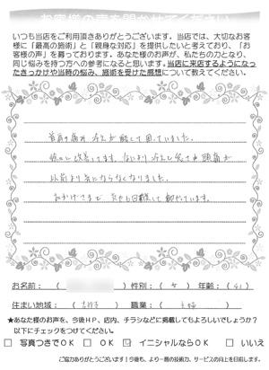 voice_0407_07