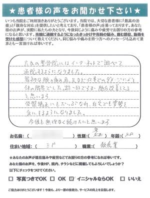 voice_1607_01