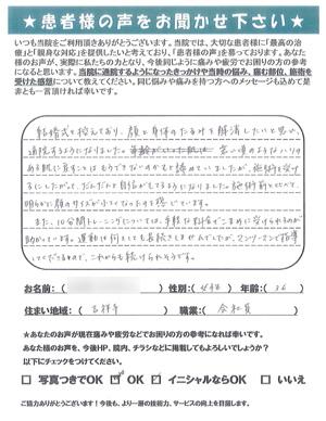 voice_1607_04